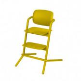 """Детско столче за хранене- """"lemo canary yellow"""" Cybex 10030"""