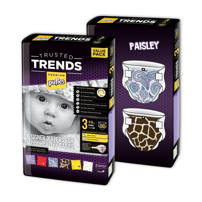 Еднократни пелени, Trends Paisley, Размер: 3, 2х60 бр.  10219