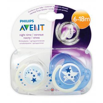 Ортодонтична залъгалка night в синьо Philips AVENT 10387