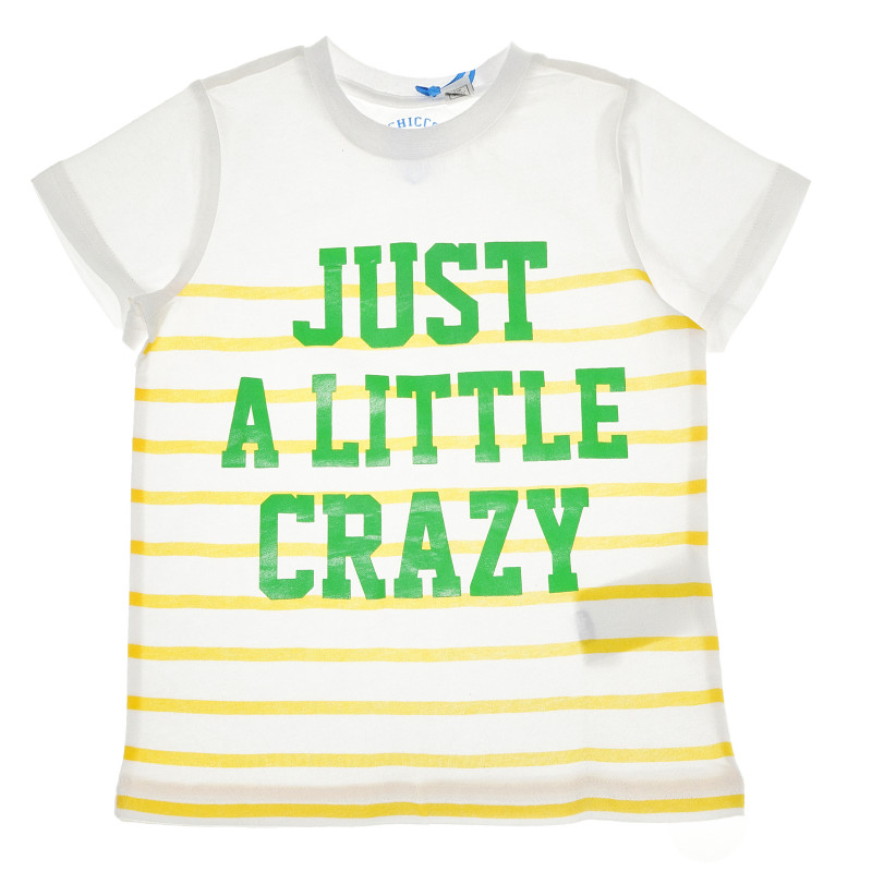 Памучна тениска с принт за момче жълто-райе  111069