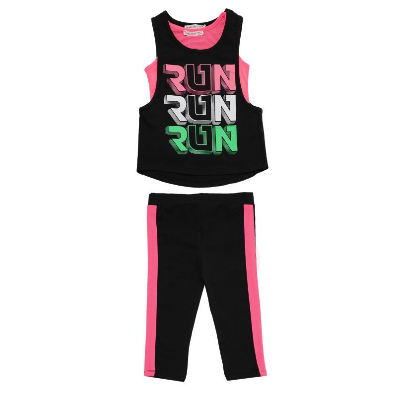 Спортен сет от 3 части в черно и розово за момиче  114575