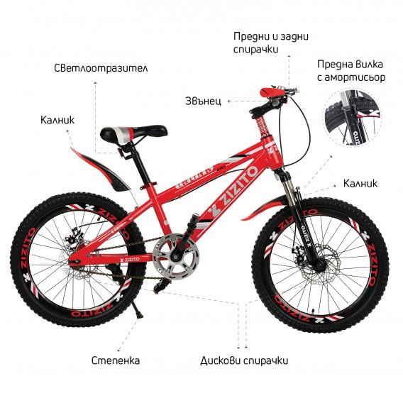 Детски велосипед LOGAN 20