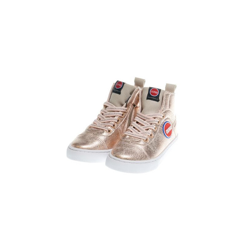 Спортни обувки за момиче в розов цвят с цип и връзки  12385