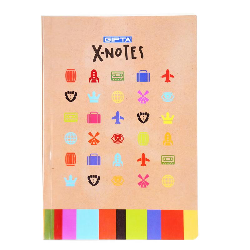 Тетрадка X-notes - navigator, А 4, 40 листа, широки редове, беж  176380