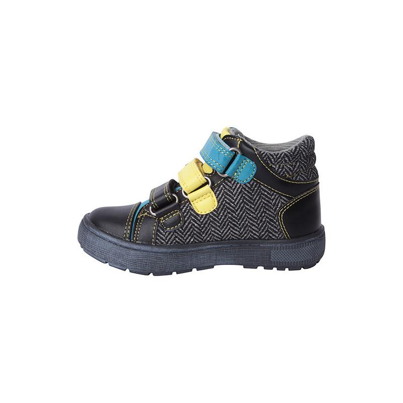 Обувки за момче с акценти в синьо и жълто  1794