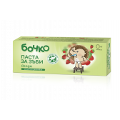 Бебешка паста за зъби с аромат на ягода Бочко 19230