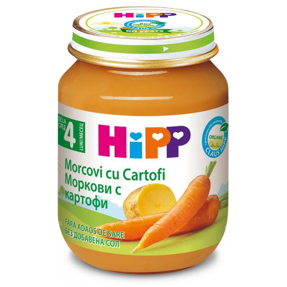 Био пюре от ранни моркови с картофи, 3-5 месеца, бурканче 125 гр. Hipp 19552