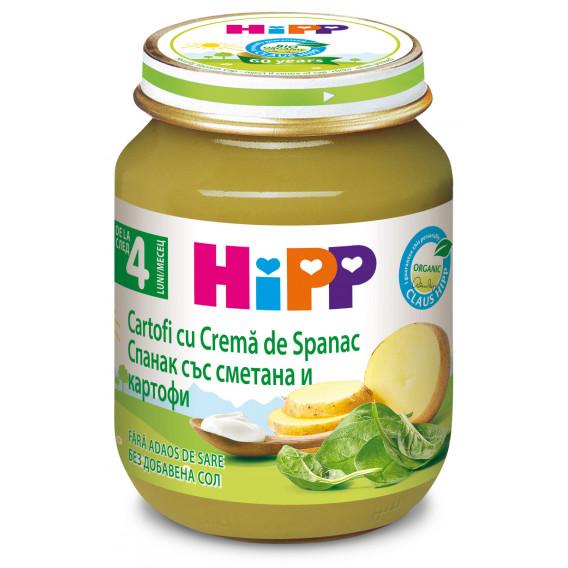 Био пюре от спанак със сметана и картофи, 3-5 месеца, бурканче 125 гр. Hipp 19553
