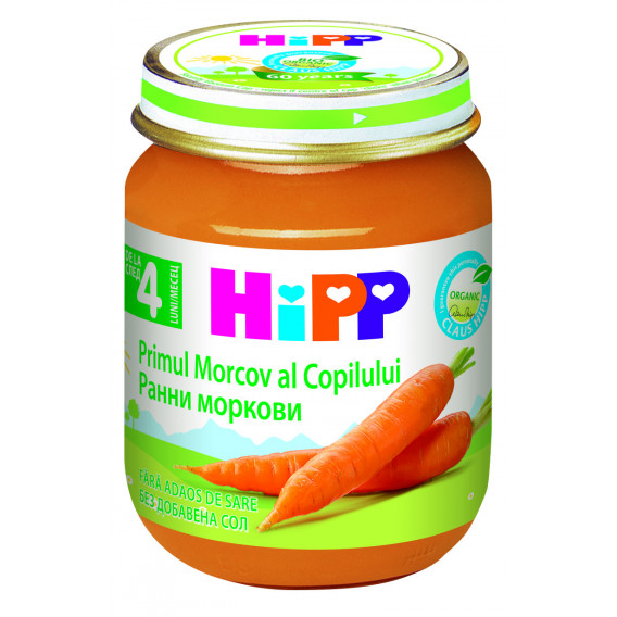 Био пюре от ранни моркови, 3-5 месеца, бурканче 125 гр. Hipp 19555