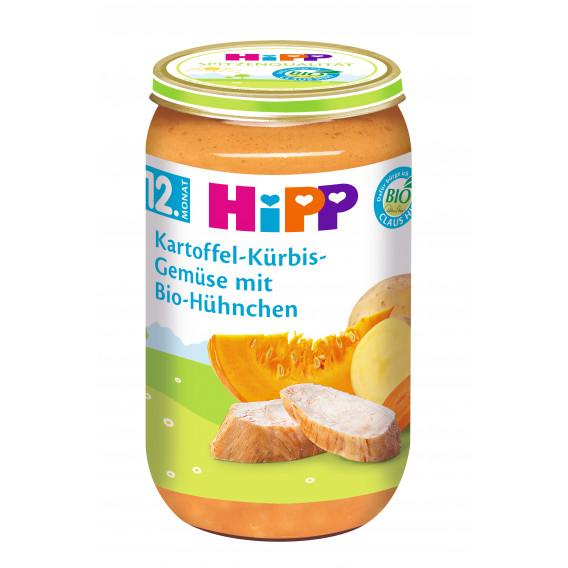 Био пюре от картофи и тиква със зеленчуци и пиле, 1+ години, бурканче 250 гр. Hipp 19579