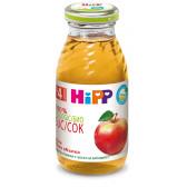 Био сок от мека ябълка, 3-5 месеца, стъклена бутилка 200 мл. Hipp 19634
