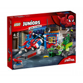 Конструктор - spider-man vs. scorpion Lego 20743