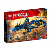 Лего нинджаго - stormbringer 70652 Lego 20763