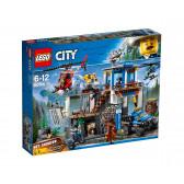 Лего сити - полицейско управление в планината Lego 20811