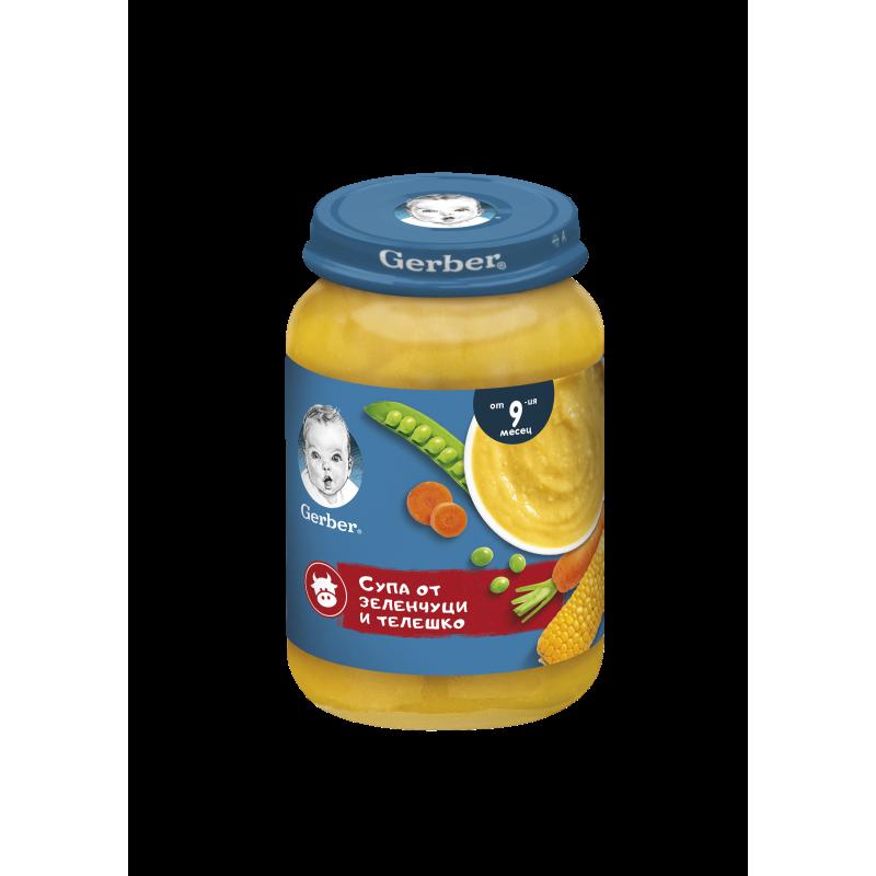 Пюре Супа от зеленчуци и телешко месо Nestle Gerber, 9+ месеца, бурканче 190 гр.  219881
