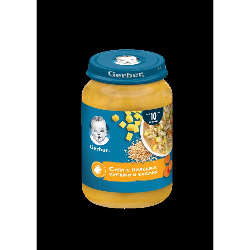 Пюре Супа с пилешко, пуешко и ечемик Nestle Gerber, 9+ месеца, бурканче 190 гр.  219887
