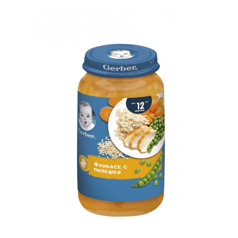 Пюре Junior-Фрикасе с пилешко, Nestle Gerber, 1+ години, бурканче 250 гр.  219903