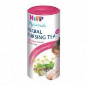 Билков чай за кърмачки, 0+ месеца, кутия 200 гр. Hipp 23055