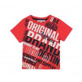 Памучна тениска за бебе момче Boboli 23229