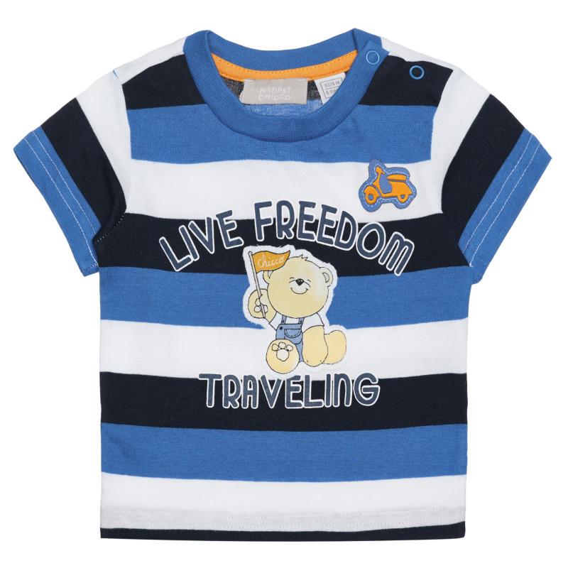 Памучна раирана тениска LIVE FREEDOM TRAVELING за бебе  266434