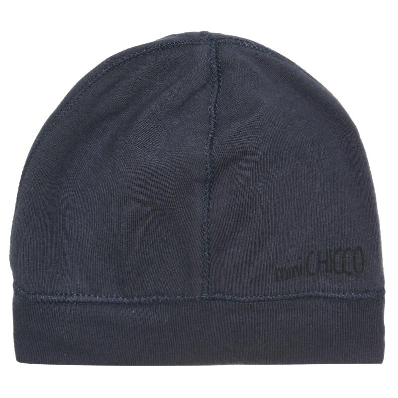 Памучна шапка за бебе, синя  267317