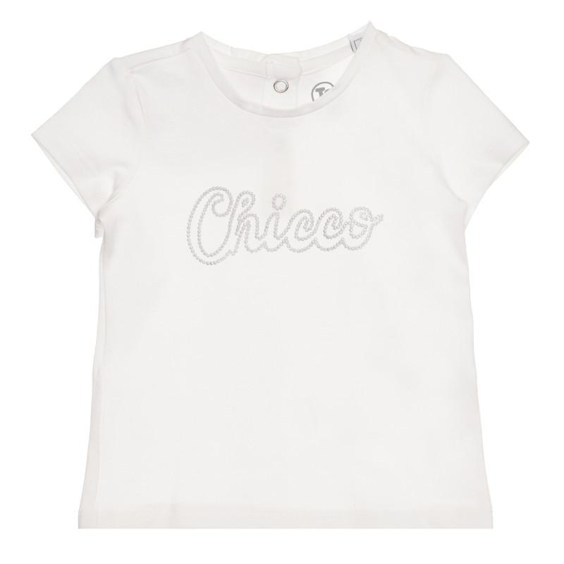 Памучна тениска с логото на бранда за бебе, бяла  267877