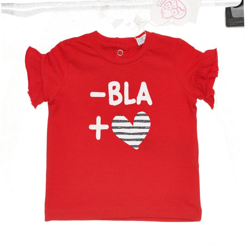 Памучна тениска BLA за бебе, червена  267885