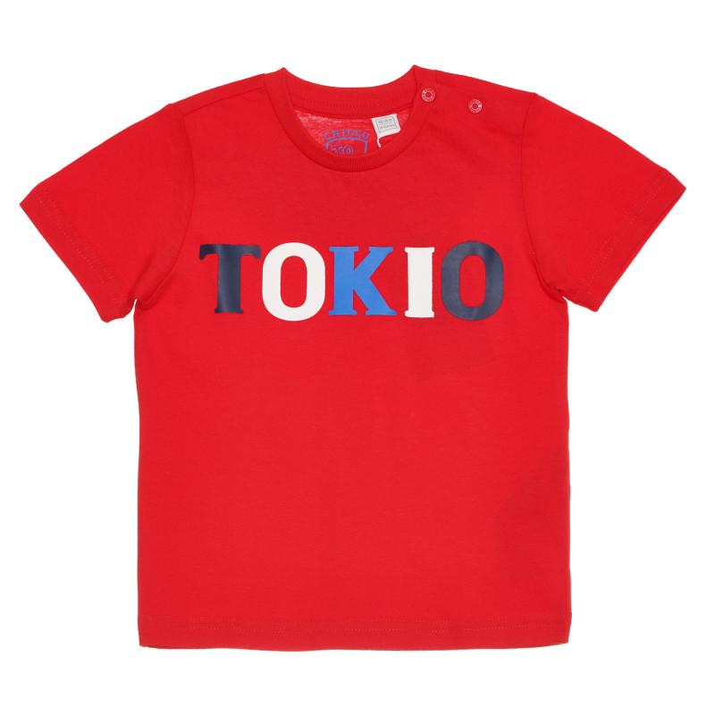 Памучна тениска TOKIO за бебе, червена  267936