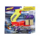 Нитро изстрелвачка Nerf 2686