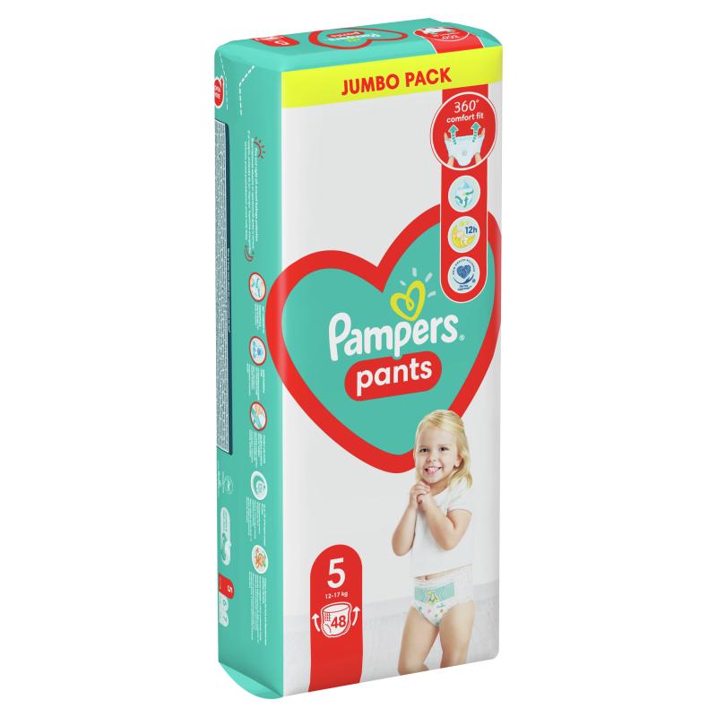 Пелени-гащички Pants Junior, размер 5, 48 бр.  272502