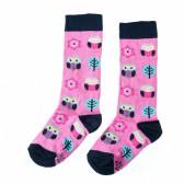 Детски чорапи Ewers 30391