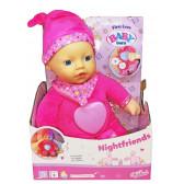 Baby born - кукла за гушкане Zapf Creation 32143