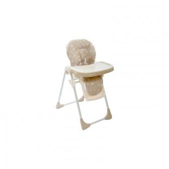Стол за хранене, Familia cielo - stars Kikkaboo 33148