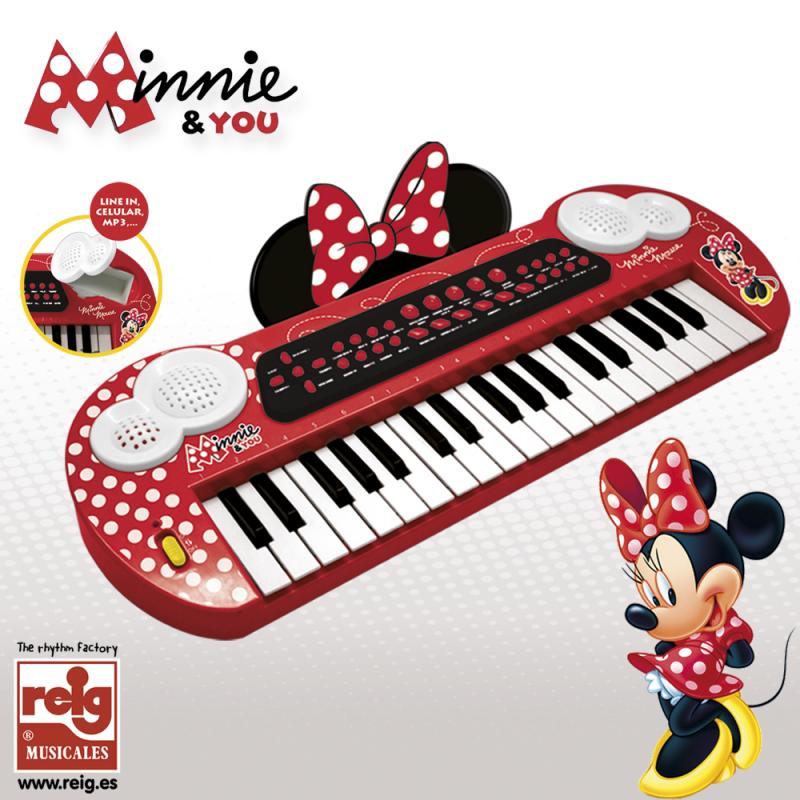 Детско електронно пиано  3747