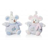Музикална плюшена играчка - мишка Artesavi 3985