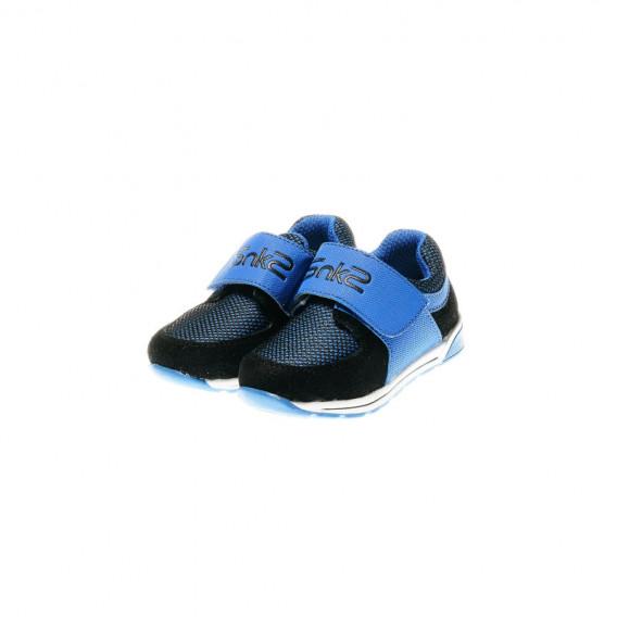 Обувки за бебе момче Chicco 39899