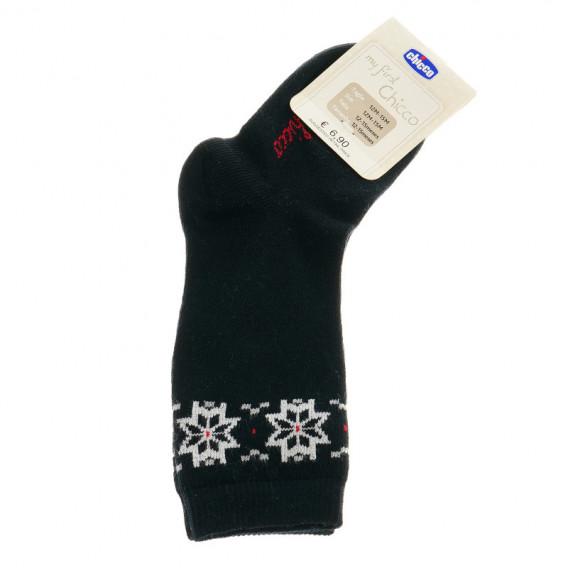 Чорапи за бебе момче Chicco 40257
