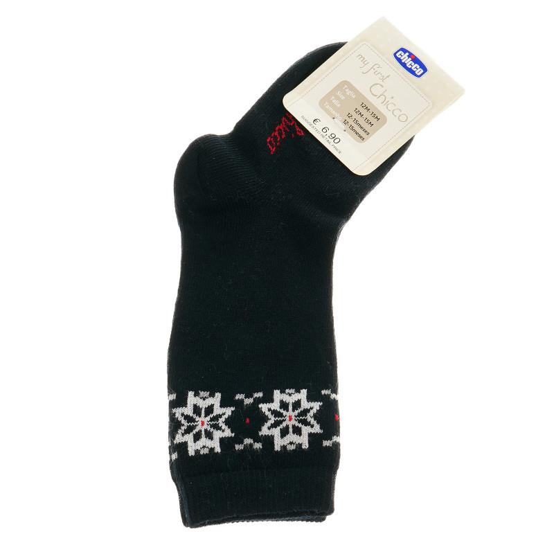 Чорапи за бебе момче  40257