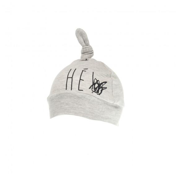Памучна шапка за бебе - унисекс Pinokio 43492 2