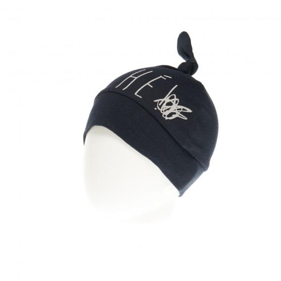 Памучна шапка за бебе Pinokio 43918 2