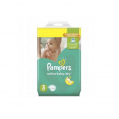 Еднократни пелени размер: 3, 74 бр. Pampers 44888