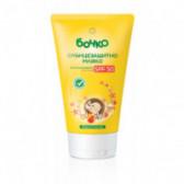 Слънцезащитно мляко - за висока защита срещу вредните UVA и UVB лъчи 150 мл. унисекс Бочко 50423
