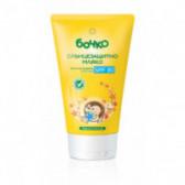 Слънцезащитно мляко - за висока защита срещу вредните UVA и UVB лъчи 150 мл. унисекс Бочко 50425