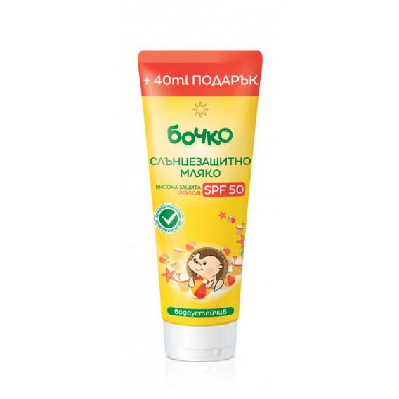 Слънцезащитно мляко - за висока защита срещу вредните UVA и UVB лъчи 240 мл. унисекс Бочко 50428
