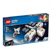 Лего сити - лунна космическа станция унисекс Lego 54018
