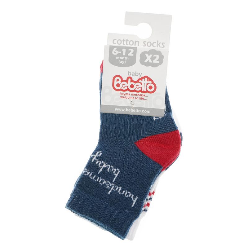 Комплект чорапи за бебе  55016