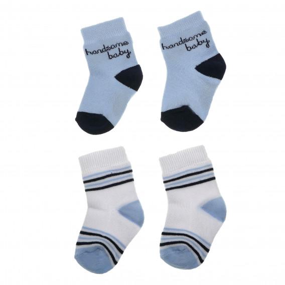 Комплект чорапи за бебе Bebetto 55021 2