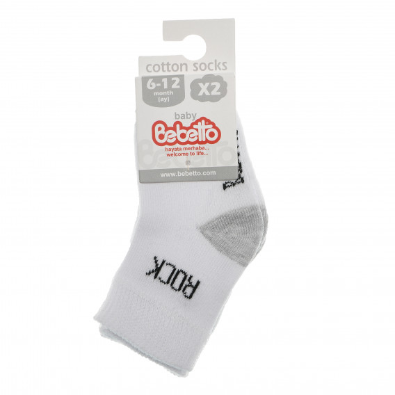Комплект чорапи за бебе Bebetto 55043