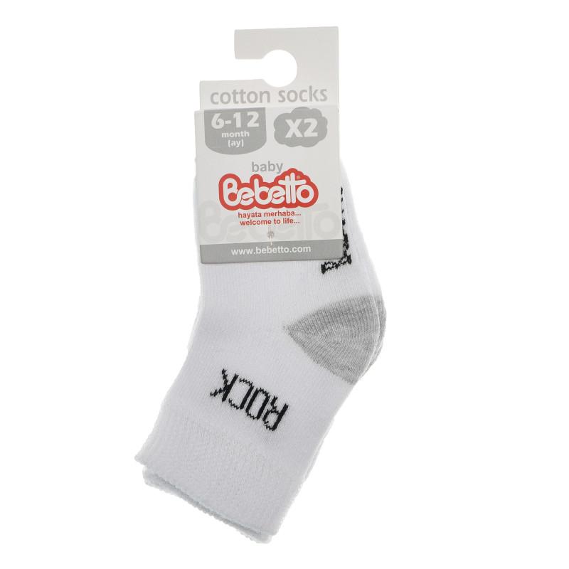 Комплект чорапи за бебе  55043