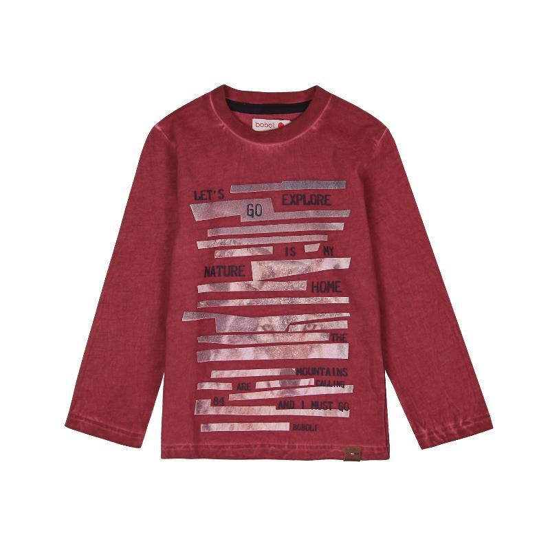 Памучна блуза с дълъг ръкав с принт за момче, бордо  556